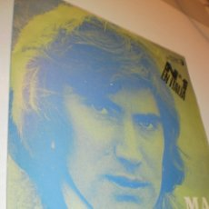 Discos de vinilo: SINGLE MAL PARLAMI D'AMORE MARIÙ. OH PICCOLINA. HISPAVOX 1975 SPAIN (PROBADO Y BIEN, SEMINUEVO). Lote 172583988