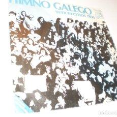 Discos de vinilo: SINGLE HIMNO GALEGO. VENCEREMOS NOS. ZAFIRO 1976 SPAIN (PROBADO Y BIEN). Lote 172584482