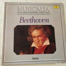 Discos de vinilo: LP VINILO MUSICALIA MEJORES FRAGMENTOS LUDWIG VAN BEETHOVEN HERBERT VON KARAJAN FILARMONICA BERLIN. Lote 172584540