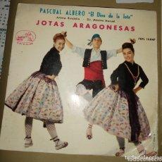 Discos de vinilo: PASCUAL ALBERO - JOTAS ARAGONESAS. Lote 172611983