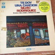 Discos de vinilo: SILVIO RODRÍGUEZ - TE DOY UNA CANCIÓN. Lote 172617060