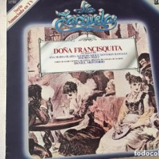 Discos de vinilo: LP VINILO LA ZARZUELA DOÑA FRANCISQUITA. Lote 172647762