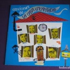 Discos de vinil: CANCIONES DE LA CASA ENCANTADA EP MARFER 1974 - TVE TELEVISION RADIO - FOLK. Lote 172653828