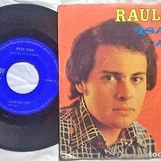 Discos de vinilo: RAUL VALE - ISABEL / ALGO QUE FUE MÉXICO (RARO). Lote 172668732