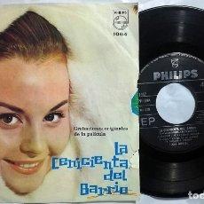 Discos de vinilo: ROCÍO DÚRCAL - LA CENICIENTA DEL BARRIO DEL AÑO 1964 MEXICO (BANDA SONORA RARA). Lote 172672580