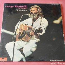 Discos de vinilo: GEORGES MOUSTAKI IN CONCERT - JE SUIS IN AUTRE - CARPETA DOBLE - 2 LP. Lote 172693395