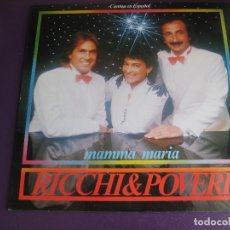 Discos de vinilo: RICCHI & POVERI LP CBS BABY 1983 - MAMMA MARIA - CANTAN EN ESPAÑOL - ITALODISCO - DISCO POP ITALIA . Lote 172694667