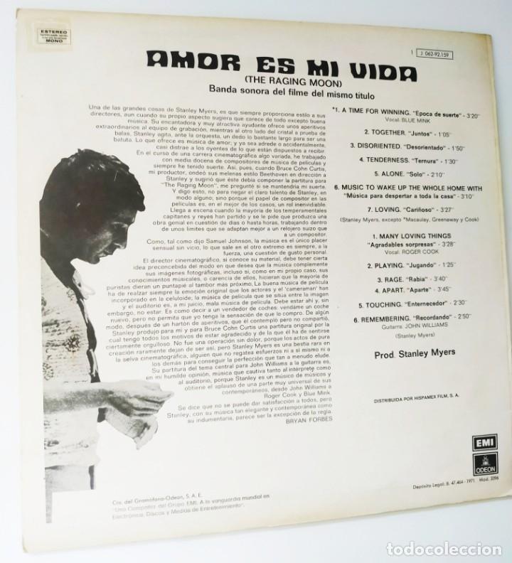 Discos de vinilo: AMOR ES MI VIDA / BSO / LP / EMI ODEON 1971 / BUEN ESTADO - Foto 3 - 172709874