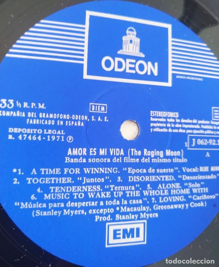 Discos de vinilo: AMOR ES MI VIDA / BSO / LP / EMI ODEON 1971 / BUEN ESTADO - Foto 5 - 172709874