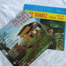 Discos de vinilo: 2 VINILOS DE POESÍA EN BABLE MENDIN ALVAREZ DEL VALLE + JOSÉ SUAREZ. Lote 172719337