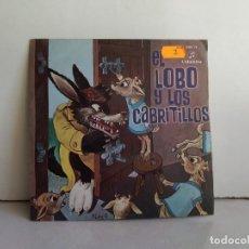 Discos de vinilo: EL LOBO Y LOS CABRITILLOS . Lote 172739397
