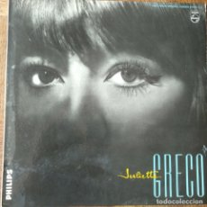 Discos de vinilo: JULIETTE GRECO - Nº 7 - LP 1960 PHILIPS FRANCE - . Lote 172766897