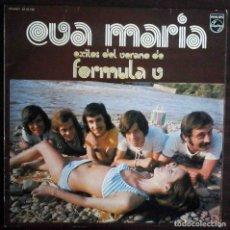 Discos de vinilo: FORMULA V EVA MARIA - PHILLIPS 1973. Lote 172774932