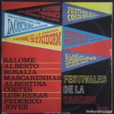 Dischi in vinile: FESTIVALES DE LA CANCIÓN - IBEROFON 1963 (SALOMÉ, ALBERTO, ROSALÍA, MASCARENHAS, ALBERTINA CORTÉS.... Lote 172793314