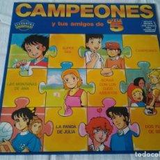 Discos de vinilo: 34-LP CAMPEONES Y TUS AMIGOS DE TELE5, 1990. Lote 172796698