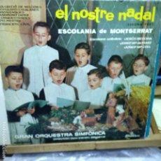Discos de vinilo: ESCOLANIA DE MONTSERRAT -EL NOSTRE NADAL -LP. Lote 172807312