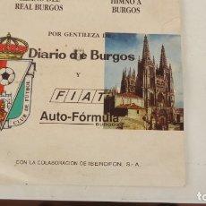 Discos de vinilo: HIMNO DEL REAL BURGOS Y DE LA CIUDAD. Lote 172831035