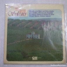 Discos de vinilo: ANTOLOGÍA DE LAS SOLEARES VOL. 1 - LP 1977 . Lote 172834029