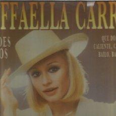 Discos de vinilo: RAFFAELLA CARRA GRANDES EXITOS. Lote 172857907