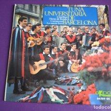 Discos de vinilo: TUNA UNIVERSITARIA DE BARCELONA EP EKIPO 1967 - CLAVELITOS/ HORAS DE RONDA +2 VINILO SIN USO. Lote 172883264