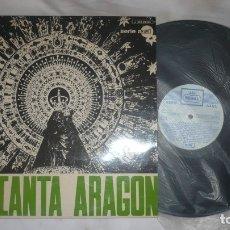Discos de vinilo: ASI CANTA ARAGÓN - EMI-REGAL; AÑO 1969. Lote 172888345