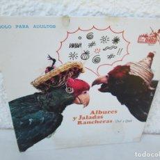 Discos de vinilo: ALBURES Y JALADAS RANCHERAS. CHAF Y QUELI. LP VINILO. DISCOS CISNE DIABLO. VER FOTOGRAFIAS ADJUNTAS. Lote 172895059