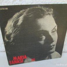 Discos de vinilo: MARIA TANASE III. DIN CINTECELE. LP VINILO. ELECTRECORD. VER FOTOGRAFIAS ADJUNTAS. Lote 172897617