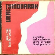 Discos de vinilo: LOTE 3 SINGLE EP - URRETXINDORRAK (CINSA RECORDS) - BASQUE FOLK VASCO EUSKAL MUSIKA - 1969 1970 1971. Lote 172932452