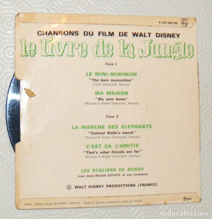 Discos de vinilo: LE LIVRE DE LA JUNGLE - CHANSONS - PHILIPS - Foto 2 - 172945449