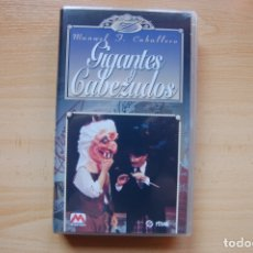 Discos de vinilo: VIDEO DE ZARZUELA. Lote 172982869