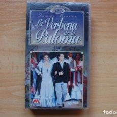 Discos de vinilo: VIDEO DE ZARZUELA. Lote 172982872