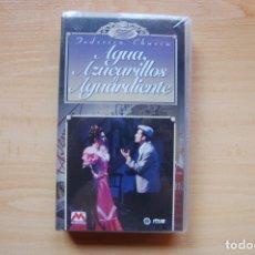 Discos de vinilo: VIDEO DE ZARZUELA. Lote 172983040