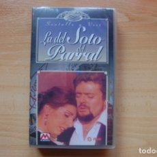 Discos de vinilo: VIDEO DE ZARZUELA. Lote 172983117