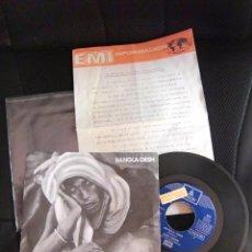Discos de vinilo: BEATLES GEORGE HARRISON SINGLE PROMOCIONAL ORIGINAL EMI ODEON ESPAÑA 1971. Lote 173000538
