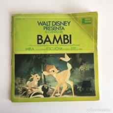 Discos de vinilo: EP - WALT DISNEY PRESENTA EL CUENTO DE BAMBI. Lote 173015954