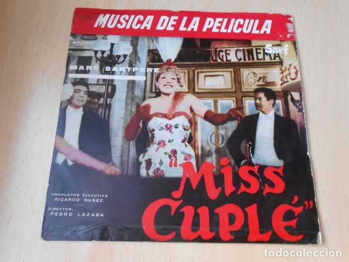 MARY SANTPERE - DE LA PELÍCULA MISS CUPLE -, EP, FUMANDO ESPERO + 3, AÑO 1959 (Música - Discos de Vinilo - EPs - Bandas Sonoras y Actores)
