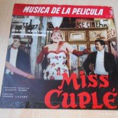Discos de vinilo: MARY SANTPERE - DE LA PELÍCULA MISS CUPLE -, EP, FUMANDO ESPERO + 3, AÑO 1959. Lote 173023468