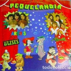 Discos de vinilo: PEQUELANDIA - PARCHIS, REGALIZ - LP BELTER 1982 RECOPILATORIO . Lote 173045312