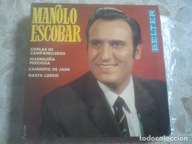 Discos de vinilo: FLAMENCO - COPLA - RUMBA - SEVILLANAS - BUEN LOTE DE VINILOS - 31 DISCOS - SINGLES - VER FOTOS - Foto 20 - 173074303