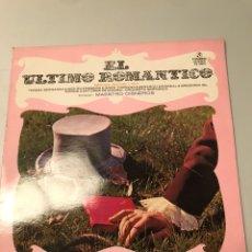 Discos de vinilo: EL ÚLTIMO ROMÁNTICO. Lote 173084487