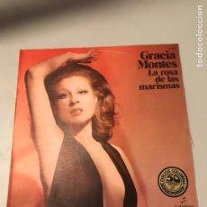 Discos de vinilo: GRACIA MONTES - LA ROSA DE LAS MARISMAS. Lote 173101449