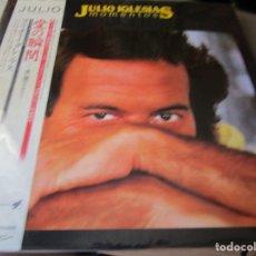 Discos de vinilo: JULIO IGLESIAS MOMENTOS ( JAPON ). Lote 173106748
