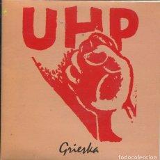 Discos de vinil: UHP / GRIESKA / ASTURIES PATRIA QUERIDA (SINGLE 1991 PORTADA ABIERTA CON LETRAS). Lote 173151888