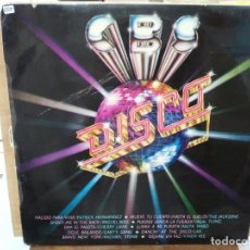 Discos de vinilo: CBS DISCO (RECOPILATORIO) - MIGUEL BOSÉ, THE JACKSONS, ANITA WARD... - LP. DEL SELLO CBS 1979. Lote 173193384