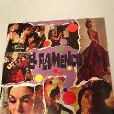 Discos de vinilo: EL FLAMENCO LP. Lote 173201925