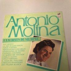 Discos de vinilo: ANTONIO MOLINA CANCIONES DE SIEMPRE. Lote 173206433
