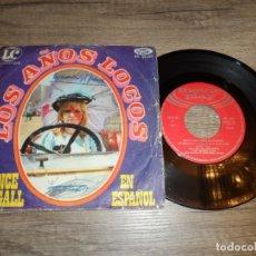 Discos de vinilo: FRANCE GALL - LOS AÑOS LOCOS. Lote 173207975