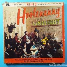 Discos de vinilo: HOOTENANNY AT THE LIMELIGHT, CAJA BOX 5 LP FOLK, SOMERSET RECORDS SF-108 MADE IN USA 196?, MUY RARO. Lote 173244930