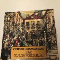 Discos de vinilo: COROS FAMOSOS ZARZUELA. Lote 173255530