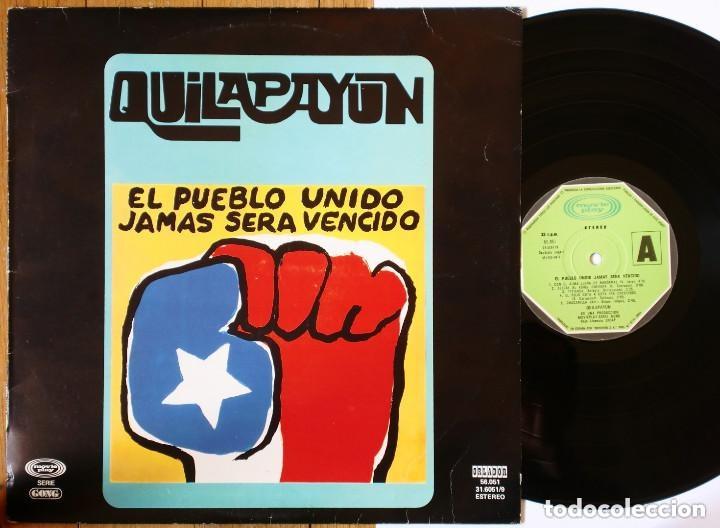 LP - QUILAPAYUN : EL PUEBLO UNIDO JAMÁS SERÁ VENCIDO (MOVIEPLAY, 1977) SERIE GONG (Música - Discos - LP Vinilo - Grupos y Solistas de latinoamérica)